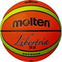 モルテン リベルトリアレプリカ B7T4000【molten バスケットボール7号球】