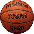 モルテン バスケットボール MTB7WW 【molten バスケットボール7号球】(男子:中学〜一般用)