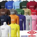 アンブロ L/Sパワーインナーシャツ UAS9300【umbro インナーウェア】【★BO】
