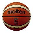 モルテン GL7X /BGL7X-BL Bリーグロゴ入り公式試合球 molten バスケットボール7号球