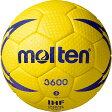 モルテン ハンドボール3号球 ヌエバX3600 H3X3600 【molten ハンドボール3号球】(男子用・高校〜一般)[※C]