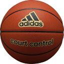アディダス コートコントロール AB7117【adidas バスケットボール7号球】(男子:中学〜一般用)【★BO】