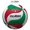 モルテン フリスタテック バレーボール V4M5000 【molten バレーボール4号球】(中学校
