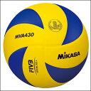 ミカサ バレーボール 練習球4号 MVA430 MIKASA バレーボール4号球 【★BO】