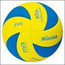 ミカサ スマイルバレー4号 SV4-YBL MIKASA バレーボール4号球 【★BO】