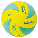 ミカサ スマイルバレー4号 SV4-YLG MIKASA バレーボール4号球 【★BO】