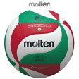 モルテン フリスタテック バレーボール V5M5000 【molten バレーボール5号球】(高校〜一般用)[※C]