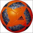 サッカーボール アディダス エレホタ キッズ オレンジ AF4100OR adidas 4号球(小学校用) 【あす楽】