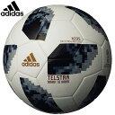 サッカー ボール 4号球 アディダス テルスター18 キッズ AF4300 adidas 小学校用