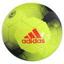 アディダス エース グライダー AF4611YBK adidas サッカーボール4号球 (小学校用)
