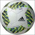 サッカーボール アディダス エレホタ ルシアーダ AF5102LU adidas 5号球(中学校〜一般)【あす楽】