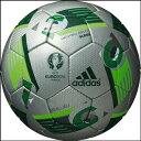 サッカーボール アディダス EURO2016 ボージュ グライダー AF5154SL (シルバー) adidas 5号球(中学校〜一般) 【あす楽】
