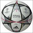 サッカーボール アディダス フィナーレ ミラノ 試合球 AF5400 adidas 5号球(中学校〜一般)【あす楽】