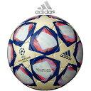 サッカー ボール アディダス フィナーレ 20-21 ルシアーダ 5号 AF5401BRW adidas 5号球 中学校~一般