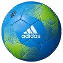 アディダス エース グライダー AF5611SKL adidas サッカーボール5号球 (中学〜一般用)