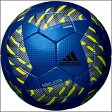 フットサルボール アディダス エレホタ フットサル 青 AFF4101B adidas 4号球