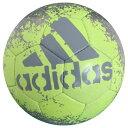 アディダス エックス フットサル AFF4613GY adidas フットサルボール4号球