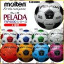 サッカー ボール 4号球 ペレーダ 4000 モルテン F4P4000 molten 4号 小学 ジュニア サ