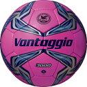モルテン ヴァンタッジオ 4号 F4V3000-PN【molten サッカーボール4号球】(小学校用)