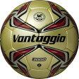 モルテン ヴァンタッジオ 4号 F4V3000-ZR【molten サッカーボール4号球】(小学校用)