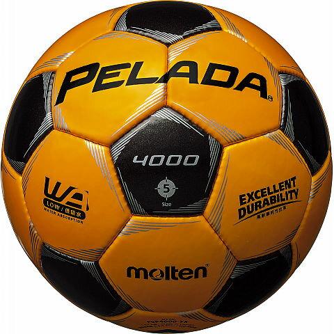 モルテンペレーダF5P4000