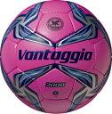 モルテン ヴァンタッジオ 5号 F5V3000-PN 【molten サッカーボール5号球】(中学〜一般用)