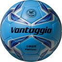 フットサル ボール 3号 モルテン ヴァンタッジオ フットサル3000 F8V3000-C molten
