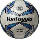 モルテン ヴァンタッジオ 3号フットサル3000 F8V3000【molten フットサルボール3号球】