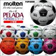 【あす楽】モルテン ペレーダ4000シリーズ F4P4000【molten サッカーボール4号球】(小学校用)