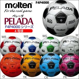 モルテン シリーズ サッカー