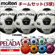 モルテン ペレーダ4000シリーズ 3球セット F5P4000 【molten サッカーボール5号球】(中学校〜一般)【★BO】