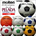モルテン ペレーダ3000シリーズ F4P3000【molten サッカーボール4号球】(小学校用)