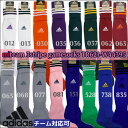アディダス MITEAM 3ストライプ ゲームソックス TR621 【adidas サッカーストッキング】