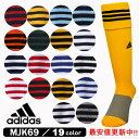 ストッキング アディダス サッカー ゲーム ソックス 3ストライプ 3本線 靴下 MKJ69 -