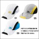 【あす楽】ミズノ ジュニア キャップ (ソーラーカット) 62BF300【mizuno 帽子】