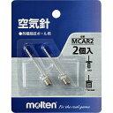 モルテン 空気針(2本入り)MCAR2 molten
