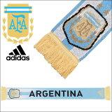 アディダス フェデレーション サッカー アルゼンチン代表 ホーム マフラー 2014 ALG71-D84300【adidas サポーターグッズ】