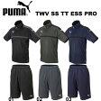 プーマ TWV SS スウェットシャツ&TT ESS PROハーフパンツ 654805-654806 PUMA