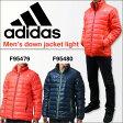【あす楽】アディダス メンズ ダウン ジャケット ライト DCK48【adidas スポーツウエア 激安特価セール】