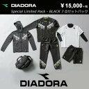 ディアドラ スポーツ ウェアセット サッカー テニス DFP8129 DIADORA