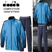 ジャージ ディアドラ トレーニング スポーツ ウエア コンペティション ジャケット & パンツ DTP8130 DTP8230 diadoraの画像