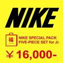 ショッピングスペシャルパック ナイキ スペシャルパック 6点セット スポーツウェア nike