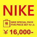 ショッピングスペシャルパック ナイキ スペシャルパック 6点セット スポーツウェア nike 福袋