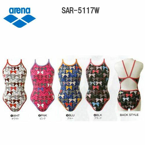 アリーナタフスーツスーパーフライバックSAR-5117W【arena競泳水着(女性用)/練習用】