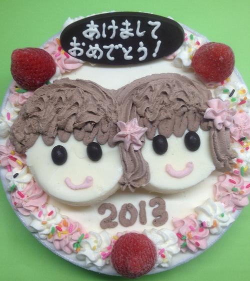 手作り誕生日アイスケーキお正月6号☆::*Happy-New-Year*::☆