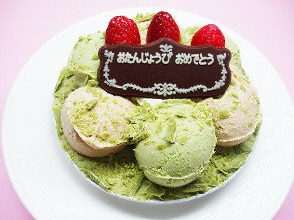 手作りバースデイアイスケーキ和風抹茶ver 5号の商品画像