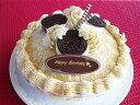 今話題のキャラメルのアイスケーキ! 手作りキャラメルクレープアイスケーキ6号