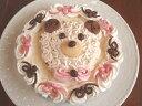 お誕生日の贈り物に♪ かわいい♪くまのアイスケーキです。喜ばれます!手作り誕生日アイスケーキ・ハッピークマさん6号