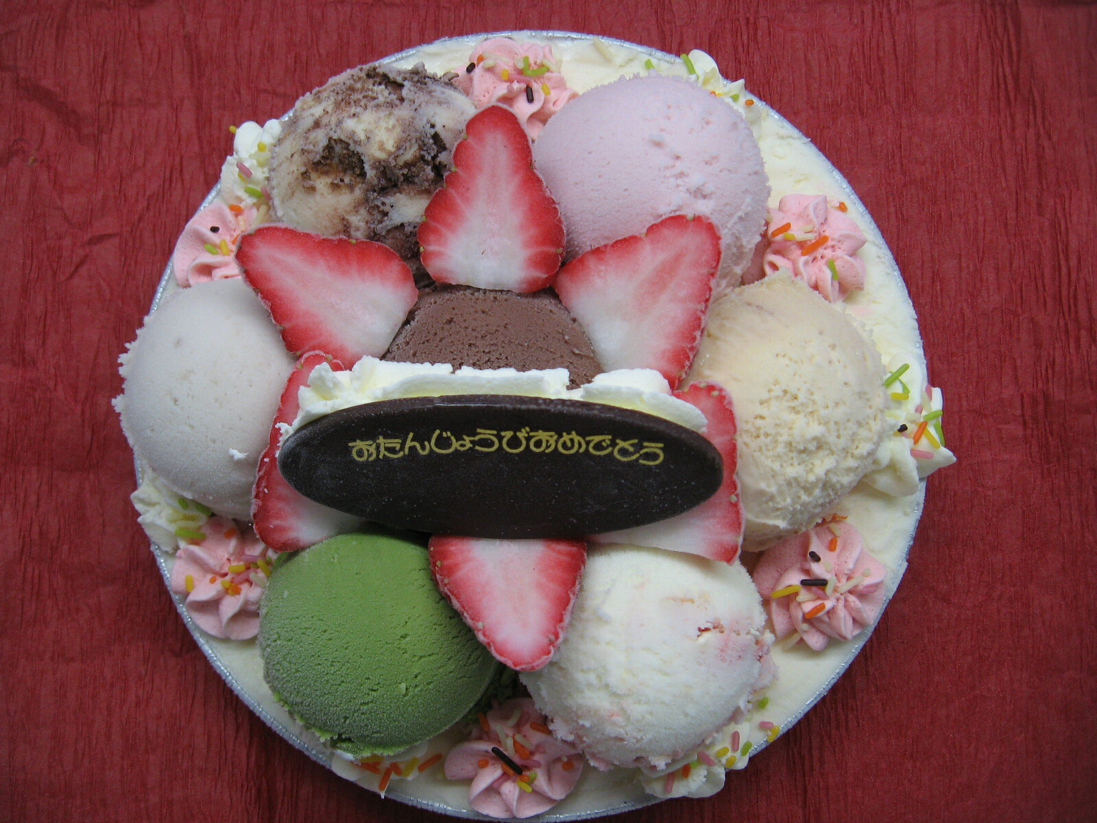特製・手作りバースデイアイスケーキ 5号 GG ...の商品画像
