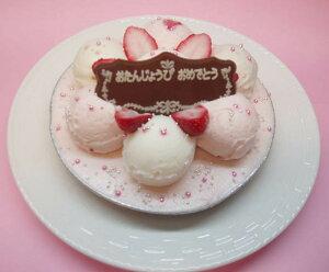 バースデイアイスケーキ アレルギー